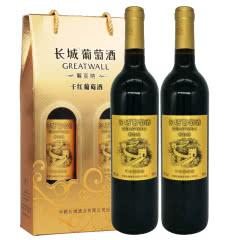 中粮华夏长城干红葡萄酒 长城解百纳750ml*2瓶红酒两支礼盒装特价