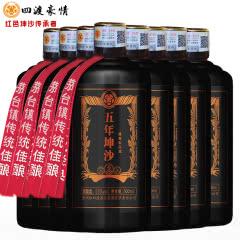 53°贵州茅台镇 红四渡四渡豪情 酱香型白酒 纯粮食五年坤沙 8瓶