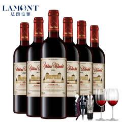 拉蒙】法国进口红酒波尔多AOC布兰特干红葡萄酒整箱装750ml*6