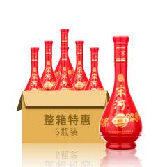 河南白酒 宋河粮液50度宴庆窖藏450ml 浓香型白酒6瓶整箱