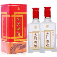 河南白酒 宋河粮液46度特制平和475ml浓香型白酒 2瓶