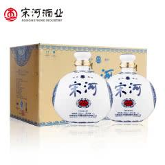 河南白酒  宋河粮液50度窖藏青花坛1.5L*2浓香型白酒整箱