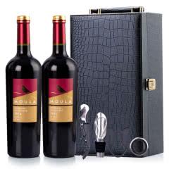 慕拉红酒双支皮盒装送礼红酒赤霞珠梅洛干红葡萄酒礼盒装750ml*2