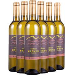 威龙西域沙地干白葡萄酒整箱750ml*6