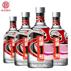 河南白酒 52度杜康一号1号浓香型白酒500ml 4瓶整箱