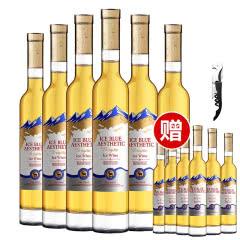 【买1送1】冰酒甜型11度 冰蓝美悦 碧曼冰酒 白葡萄酒整箱375ml(6瓶)