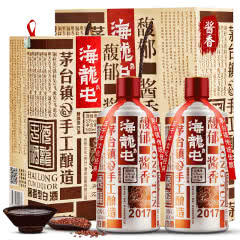 【酒厂直营】53° 贵州 海龙屯(典藏) 酱香型白酒 500ml*2盒