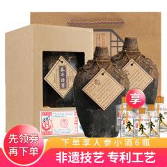 【燕赵老字号】52°衡水衡记白酒泰斗活窖封窖纪念酒500ml*2瓶装