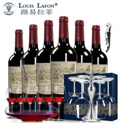法国14度进口红酒路易拉菲红酒公爵领地干红葡萄酒原装原瓶整箱6支装送12件套酒具装大礼包