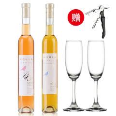 慕拉冰酒玫瑰酿白葡萄酒+蓝钻冰白冰酒非香槟红酒甜型2支装375ml*2