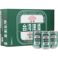 台湾进口啤酒 金牌啤酒 330ml*24听整箱装 麦香浓郁 自然清爽型