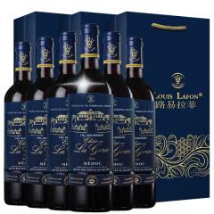 法国路易拉菲红酒拉古斯梅多克中级酒庄原瓶原装进口干红葡萄酒 6支整箱装送礼袋