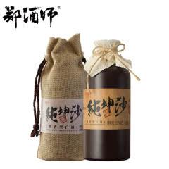 53°贵州茅台镇 郑酒师纯坤沙 酱香型白酒 固态纯粮 白酒单瓶500ml