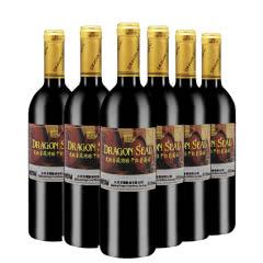 龙徽 窖藏特酿干红葡萄酒750ml(6瓶装)
