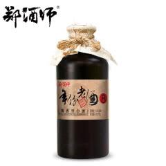 53°郑酒师 酱香型白酒 茅台镇纯粮食年份酒 年份老酒8 白酒单瓶500ml