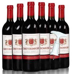 歌思美露维克多半甜型红葡萄酒(甜型)红酒送开瓶器750ml*6