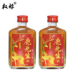 权禄鹿先生梅花鹿鹿茸血酒100ml(2瓶)非礼盒收藏酒箱装保健酒业补酒养生酒人参滋补酒