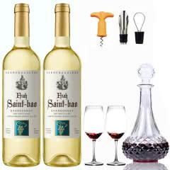 法国原酒进口红酒 精选雷司令干白葡萄酒送醒酒器套装750ml*2瓶