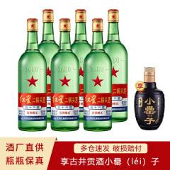 56°红星二锅头酒(原出口)750ml*6瓶