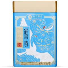 八百秀才·雀喜春系列·英红九号(春茶)