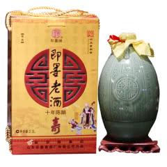 即墨老酒11.5°百寿坛十年陈酿2.3L坛装礼盒甜型黄酒不添加焦糖色不含木酒托