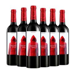 【下单立减100】西班牙原瓶进口DO级红酒小红帽干红葡萄酒红酒整箱750ml*6