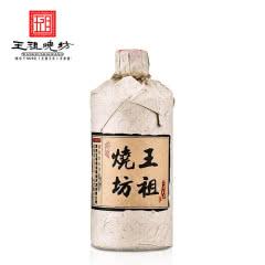 53°王祖烧坊 禅韵 酱香型白酒 贵州茅台镇 固态纯粮 单瓶500ml