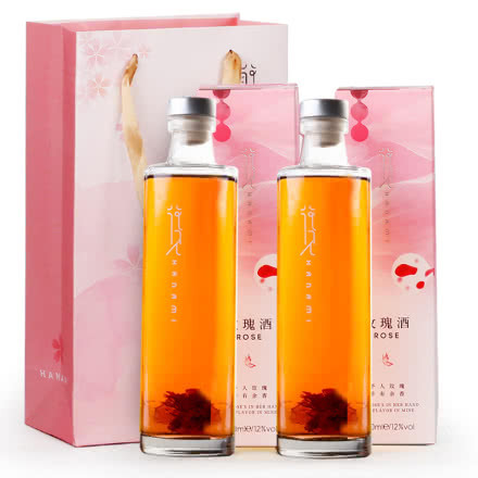 【送礼袋】花见玫瑰酒520mlx2盒装花果酒颜值酒甜酒低度女士酒礼物青梅酒