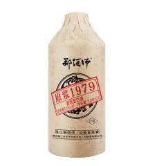53°贵州茅台镇 郑酒师 原浆1979 酱香型白酒 固态纯粮 单瓶装500ml