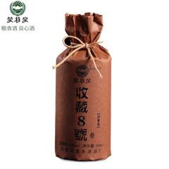 53°蒙特泉收藏8号纯粮酒五粮酿造 浓香型白酒粮食酒500ml单瓶