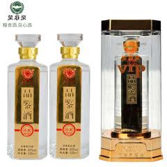50°蒙特泉VIP品鉴酒珍藏 内蒙古浓香型白酒500ml(2瓶)