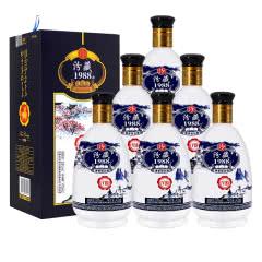 53°汾酒集团汾藏1988清香型白酒礼盒装  475ml*6瓶 (整箱白酒)