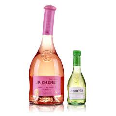 法国香奈半甜桃红葡萄酒750ml +香奈鸽笼白霞多丽白葡萄酒187ml