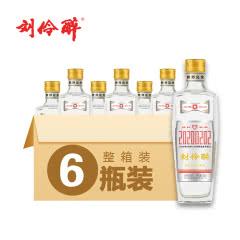 52° 刘伶醉 世界完全对称日纪念酒 500ml*6