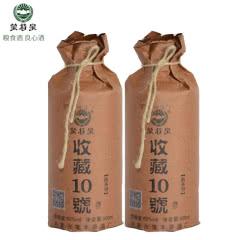 60°内蒙蒙特泉收藏10号纯粮食酒 浓香型白酒高度白酒500ml(2瓶)