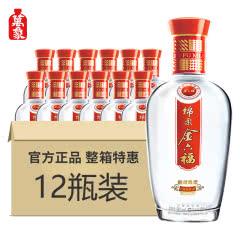 50°金六福绵柔精品 128ml*12瓶 四川小瓶浓香型白酒整箱装
