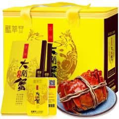 【赠品】精品大闸蟹队蟹卡498型【公蟹3两 母蟹2两】6只装