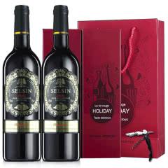 【礼品礼盒装】法国原瓶原装进口红酒 橡木桶干红葡萄酒750ml*2瓶
