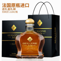 40°法国洋酒(原瓶进口)歌曼尼XO白兰地700ml(洋酒礼盒)