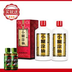 小糊涂仙(普仙)浓香型白酒38度2瓶装送肯迪醒2瓶