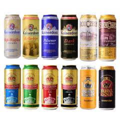 德国原装进口啤酒组合装凯尔特人凯撒顿姆布鲁杰克金城堡啤酒500ml*12听