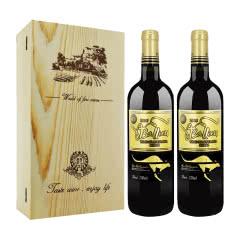 澳大利亚原瓶原装进口红酒 西拉干红葡萄酒750ml*2 礼盒装