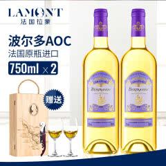 法国原瓶进口波尔多AOC 贝哲侬珍选贵腐甜型甜白葡萄酒双支礼盒装