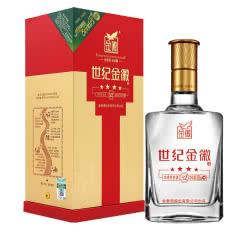 52°金徽酒世纪金徽四星500mL单瓶装甘肃名酒浓香型纯粮白酒