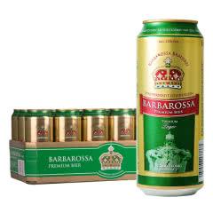 凯尔特人德国进口拉格啤酒500ml*9听(拍两件发18听)