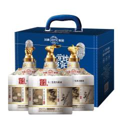 【共4提12瓶】汾酒53°十二生肖大联欢 皮盒收藏白酒 950ml(12瓶装)