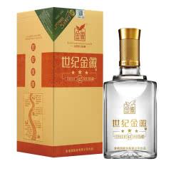 42°金徽酒世纪金徽三星500mL单瓶装甘肃名酒浓香型纯粮白酒