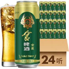 全麦金啤酒500mL(24听装)
