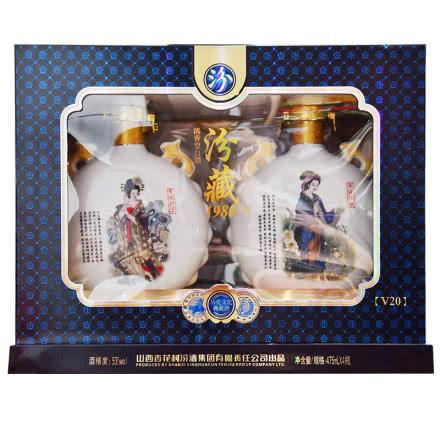 53°汾酒四大美女清香型历史文化典藏酒礼盒 475ml*4瓶