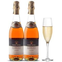 【送香槟杯*1】意大利原瓶进口起泡酒 安蒂卡朗布鲁斯甜桃红气泡酒 750ml*2